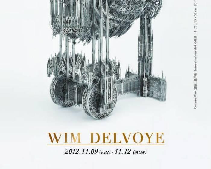 新畫廊  【新畫廊 @ Art Taipei 2012 立基台灣 開創全球當代藝術新視野】