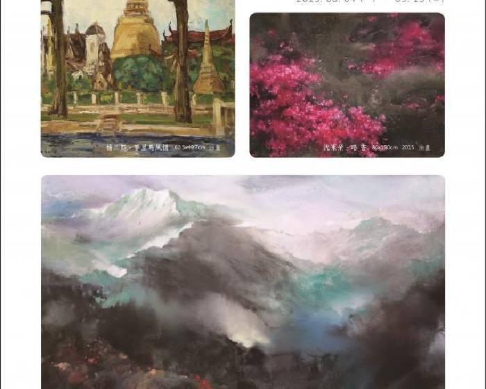 宏藝術【璀璨藝象】楊三郎 沈東榮 聯展