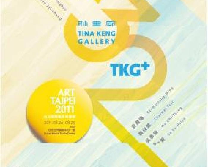 耿畫廊【2011台北國際藝術博覽會】 ART TAIPEI Booth A32