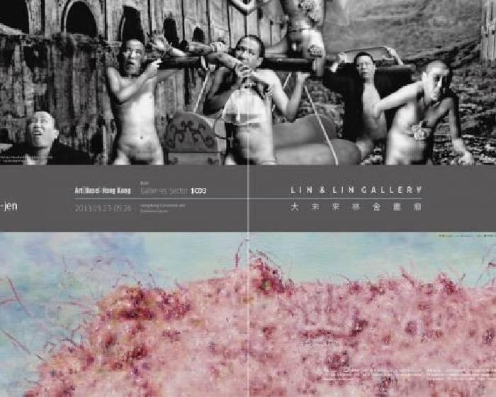 大未來林舍畫廊【香港巴賽爾藝術展 Art Basel | HK】