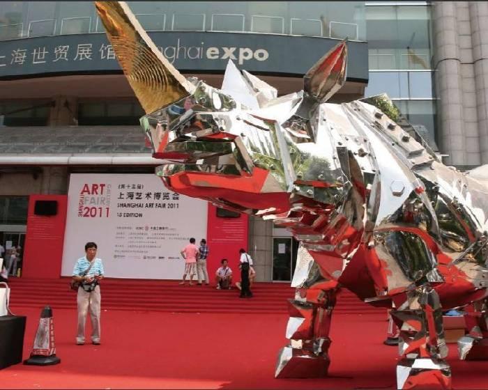 現代畫廊 【金鋼犀牛】