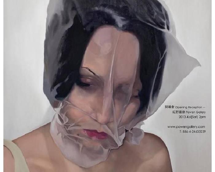 紅野畫廊【祆】伊朗當代女性藝術家「賽碧德.拉哈」個展