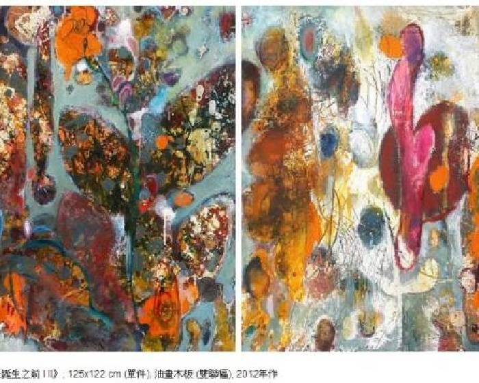 紅野畫廊【2012台北國際藝術博覽會】