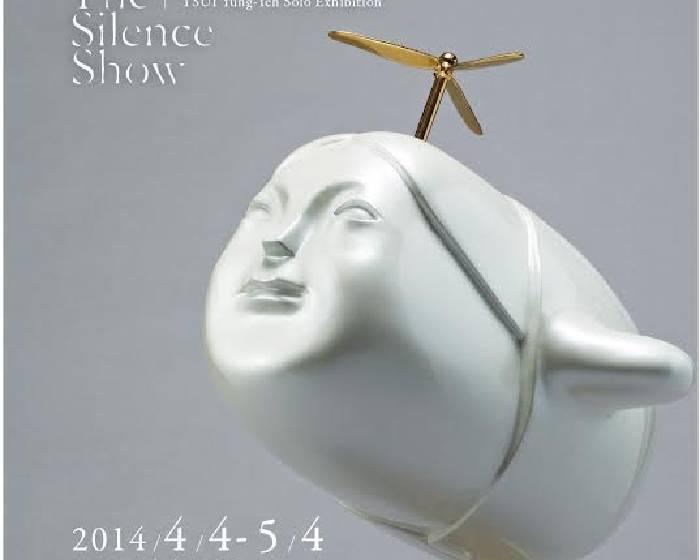 藝境畫廊【隱身術 The Silence Show】崔永嬿個展