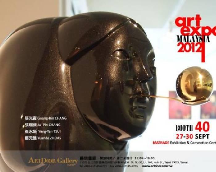 藝境畫廊【馬來西亞藝術博覽會】Art Expo Malaysia 2012