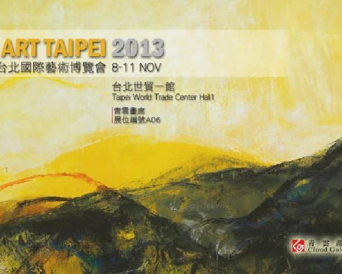 青雲畫廊【2013 Art Taipei 台北國際藝術博覽會】
