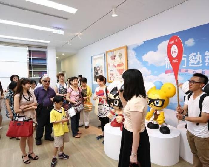 尊彩藝術中心 【尊彩20週年雙特展與畫廊夜未眠活動】