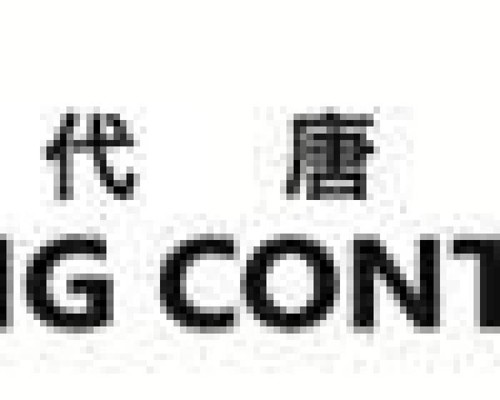 當代唐人藝術中心【木質球】艾未未首個香港個展