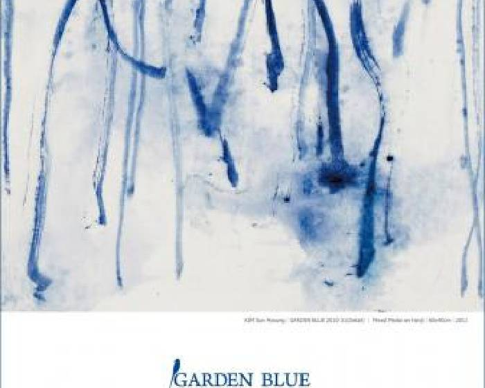 大象藝術空間館【金善炯個展】GARDEN BLUE-- KIM Sun Hyoung Solo E