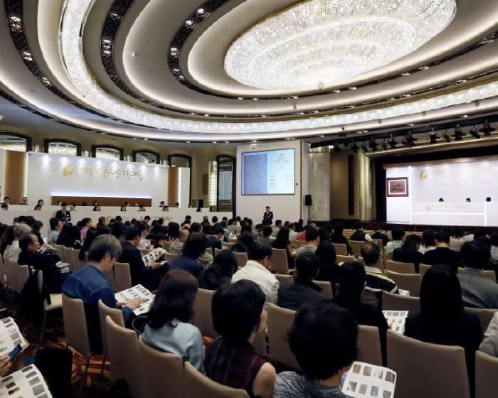 保利香港拍賣【2015秋季拍賣】台北預展