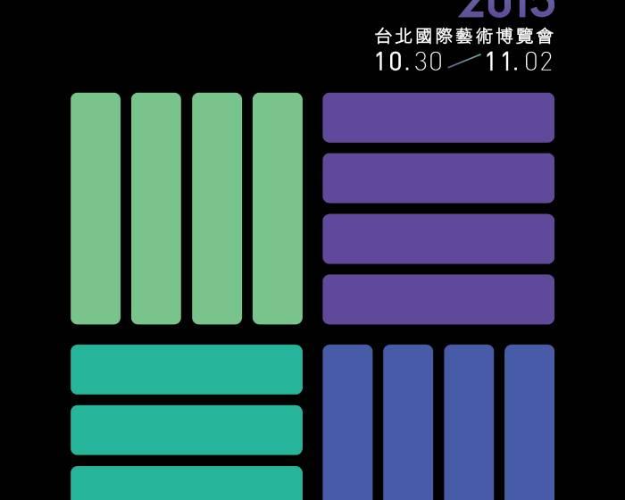 ART TAIPEI 2015【台北國際藝術博覽會】