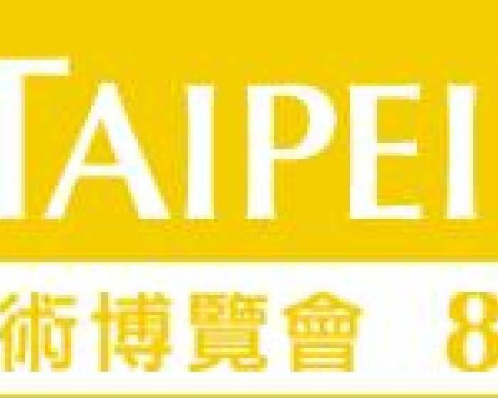 絕版影像館【2010台北國際藝術博覽會】