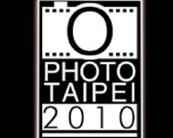 絕版影像館【2010 Photo Taipei台北攝影與數位影像藝術博覽會】