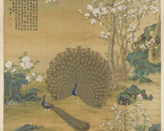 國立故宮博物院【神筆丹青】郎世寧來華三百年