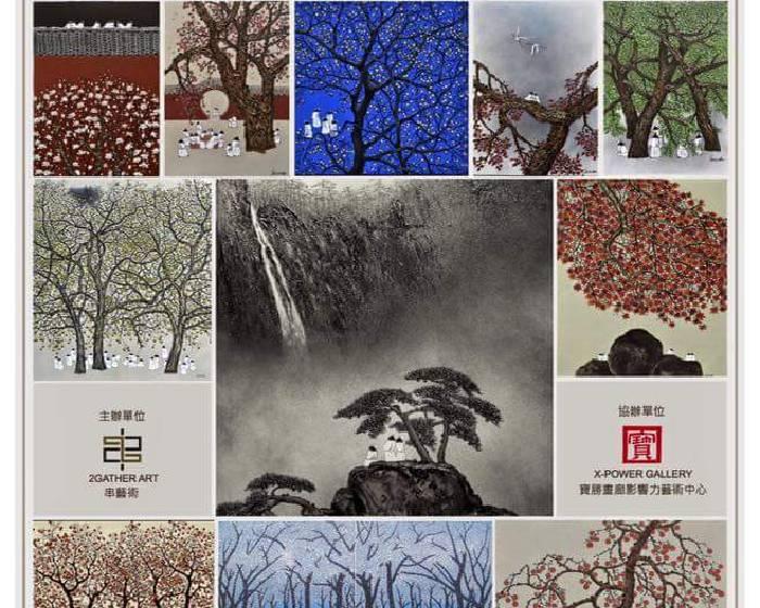 串藝術【道 • 心】散子油畫台灣巡迴個展(台中展)