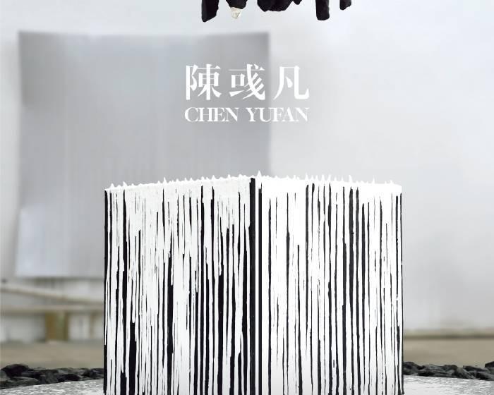 亞洲藝術中心【陳彧凡 Chen Yufan】同名個展