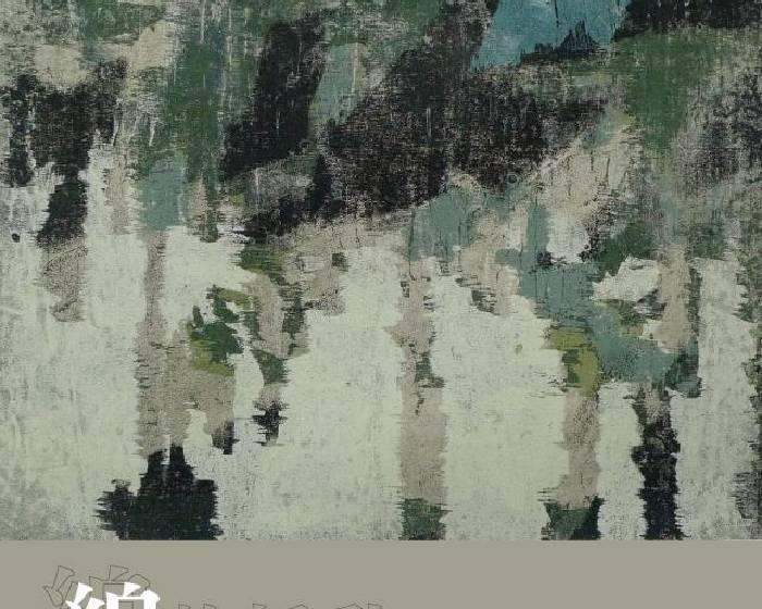 首都藝術中心:【線的悸動.解讀徐明豐創作展】