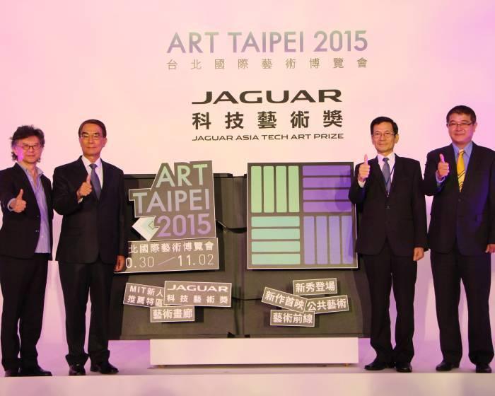 ART TAIPEI:【2015台北國際藝術博覽會】