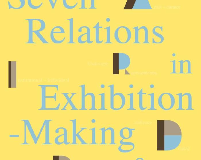台北當代藝術中心【週末講堂】展覽製作中的七組關係