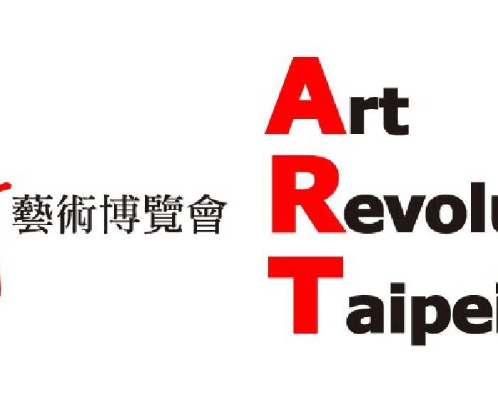 串藝術【2012 第二屆 A.R.T. 台北新藝術博覽會】Roger  Roger Rishab