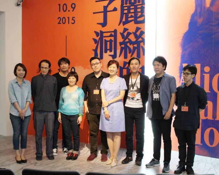 台北市立美術館:【愛麗絲的兔子洞】真實生活:可理解與不可被理解的交纏