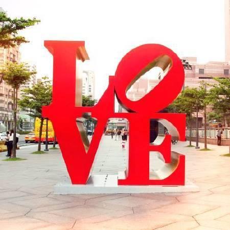 羅伯特‧印第安納,《台北之愛 台灣之愛》,2002。