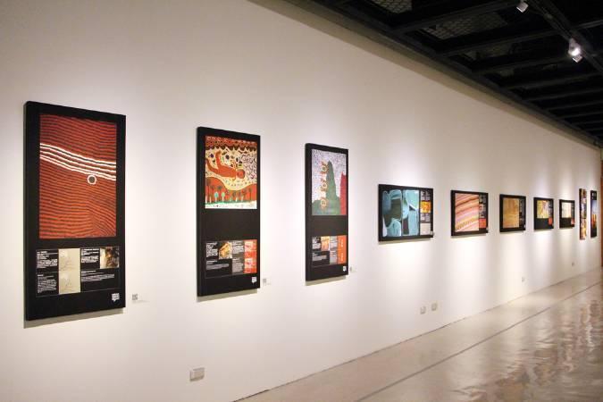「坎寧路:澳洲當代原住民藝術展」。圖/非池中藝術網攝。