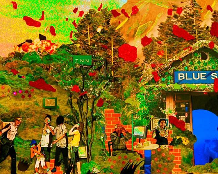 國立臺灣美術館【另一種旅行紀事】新媒體典藏展