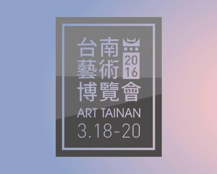 Art Tainan 2016【台南藝術博覽會】