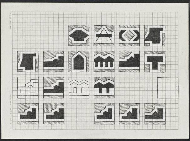 陳曉朋,《地圖集》(58件之其中4件), 2015-2016。