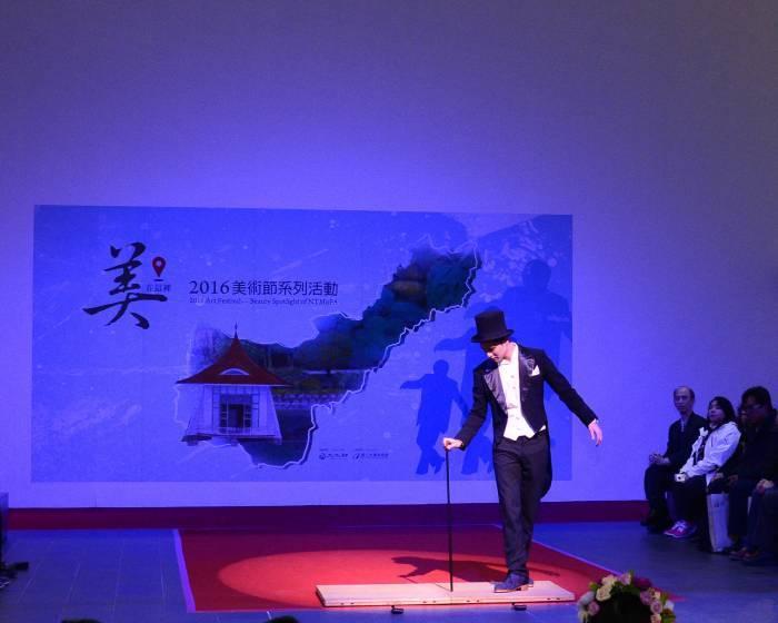 國立臺灣美術館【美在這裡】2016美術節系列活動