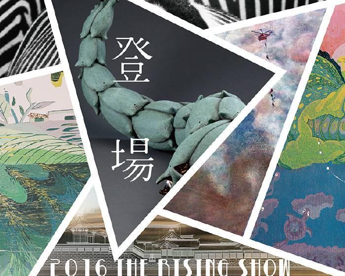朝代畫廊【登場2016朝代畫廊徵件聯展】