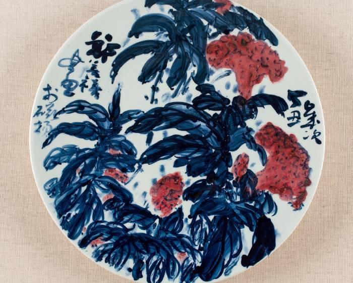 名山藝術新竹館【給春天的詩】藝術家與瓷的合奏