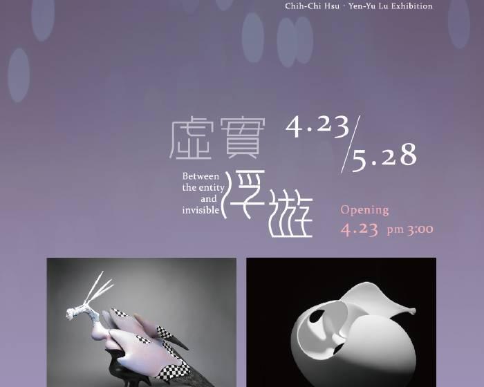 臻品藝術中心【虛實浮遊】許芝綺‧盧嬿宇陶藝雙個展
