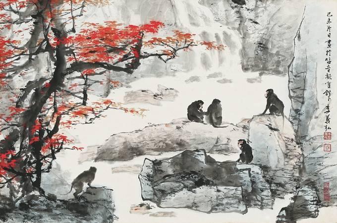 李義弘,《石澗楓猴》