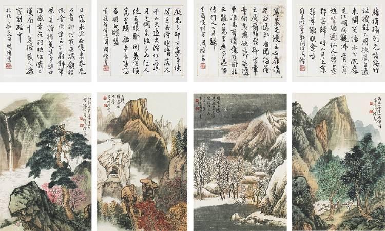 周澄,《四季山水雙挖》