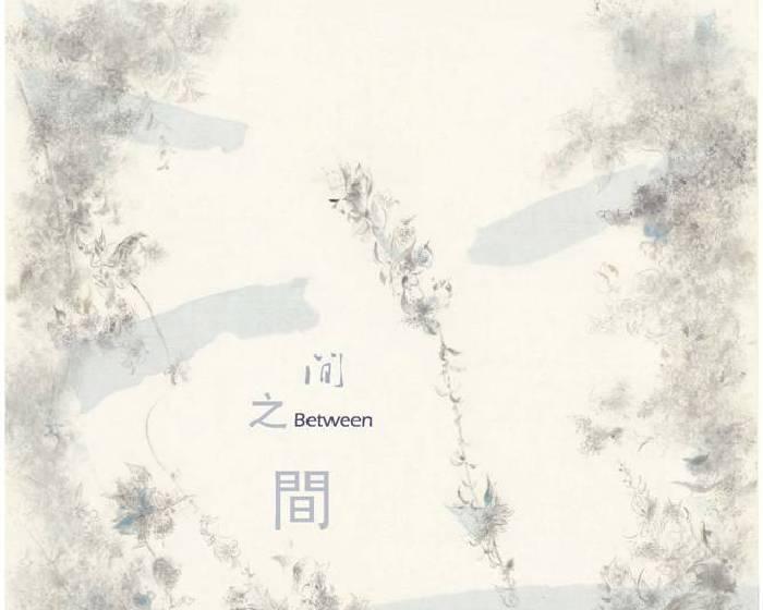 當代一畫廊【間/之間】汪柏成、林衍馨水墨創作雙個展