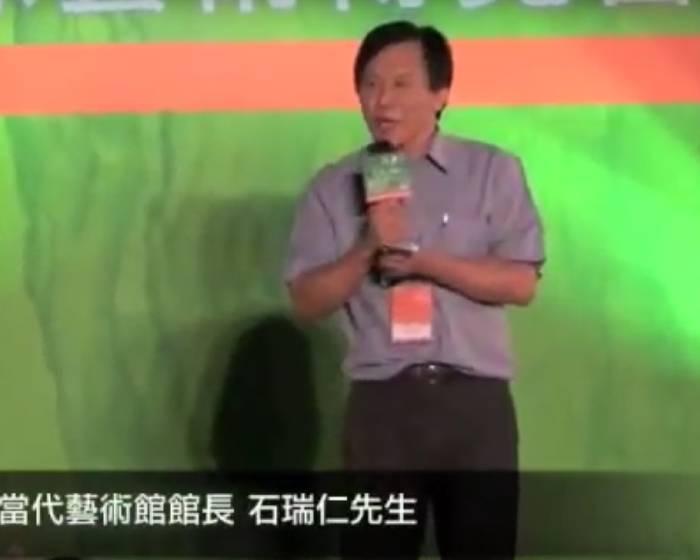 台北國際藝術博覽會:2009 Art Taipei開幕影片