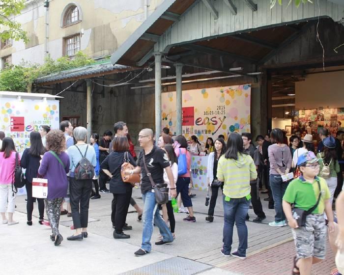 第二屆台灣輕鬆藝術博覽會:即日起受理藝術家報名