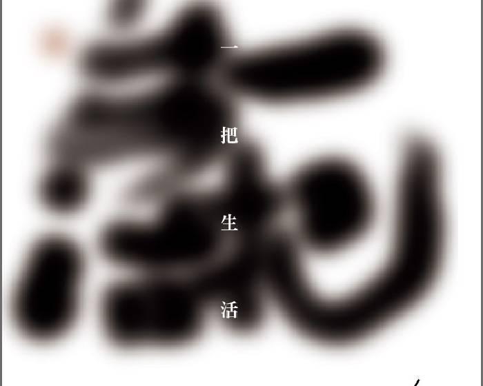 王道銀行教育基金會【一把生活】柯良志、許君瑋創作雙個展