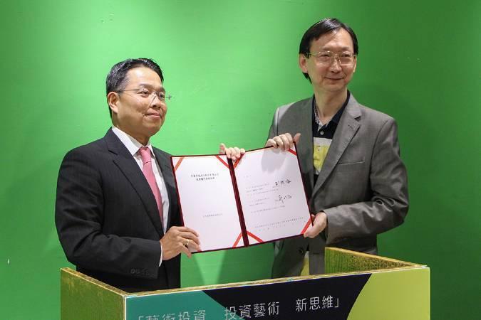 帝圖與元大簽約儀式完成。圖/帝圖科技文化公司攝。