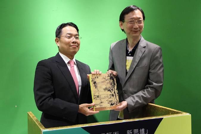 帝圖與元大攜手推動藝術拍賣。圖/帝圖科技文化公司攝。