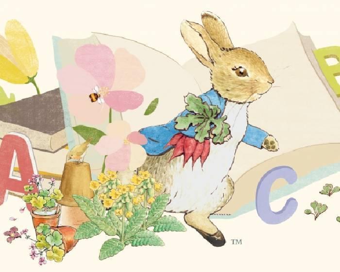 新營文化中心【走入小兔彼得的世界】