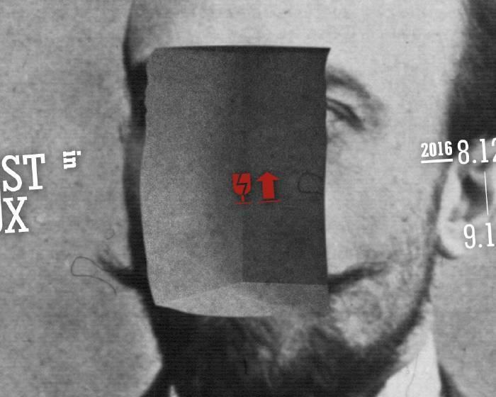 伊日藝術【箱鬼Ghost in the Box】藝術家五人聯展