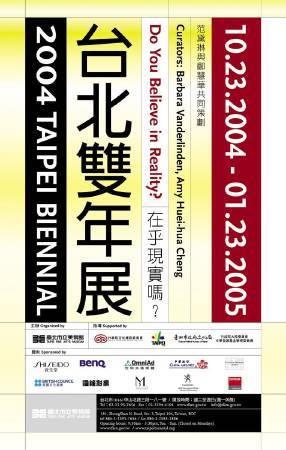 2004年台北雙年展海報。圖/取自taipeibiennial。