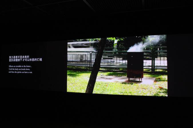 陳依純《未來即時客工》。圖/ 非池中藝術網攝。