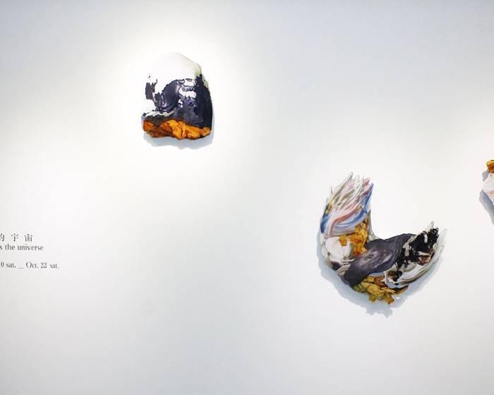 台北日動畫廊:【如豆的宇宙】