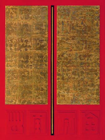 廖修平|東方之門(二)  壓克力、金箔、木板浮雕  120x90 cm  1974、1980(金箔)