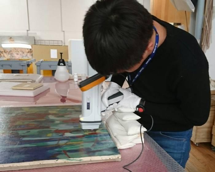 國立台灣美術館【「科學檢測分析專題講座」】