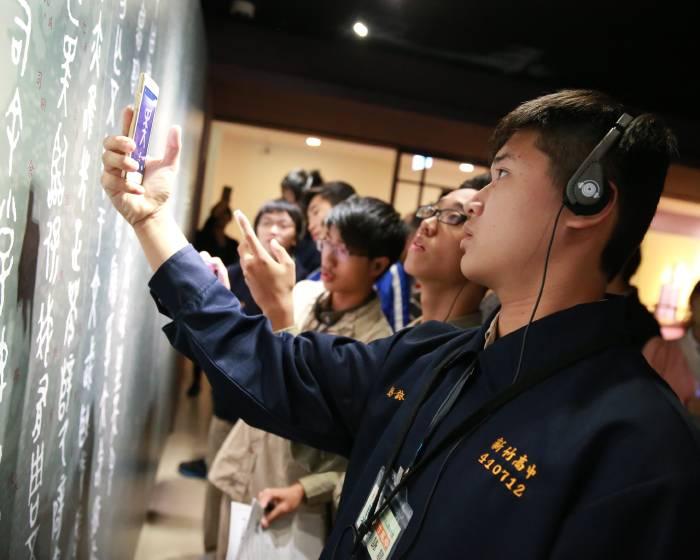 國立故宮博物院:第九屆台積電青年書法暨篆刻大賞開跑